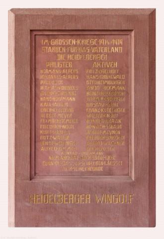 """Heidelberg - Heiliggeistkirche - Südschiff - Gedenkstein für die Gefallenen des Ersten Weltkriegs (gestiftet von der Studentenverbindung """"Heidelberger Wingolf""""), an der Südwand, im Westen (aufgenommen im Februar 2014, am frühen Nachmittag)"""