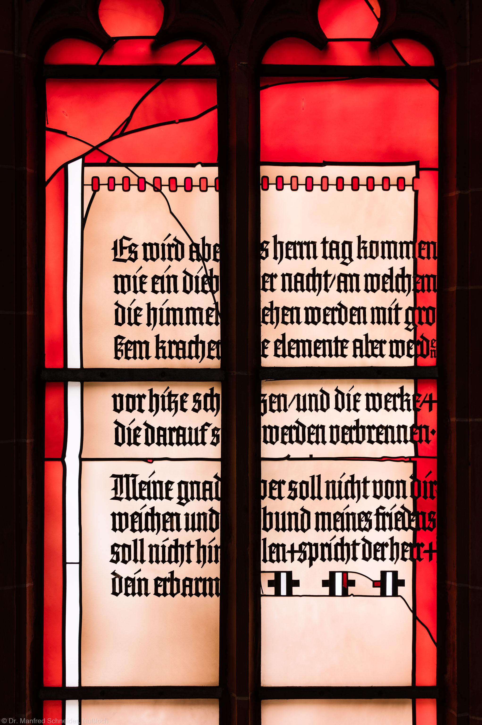 """Heidelberg - Heiliggeistkirche - Südschiff - 1. Joch, von Westen aus gezählt - Ausschnitt aus dem """"Physik-Fenster"""" von Johannes Schreiter (aufgenommen im Oktober 2015, am frühen Nachmittag)"""